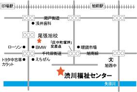 地図-渋川福祉センター