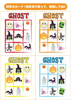 2012 Bingo-cards1