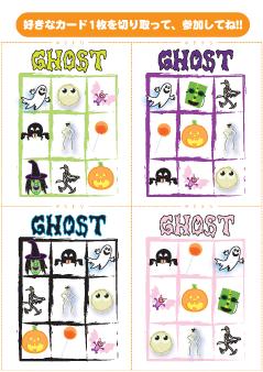 2012 Bingo-cards2