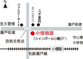 小幡校-地図