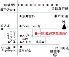 尾張旭本部校-地図