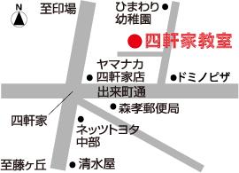 四軒家校-地図