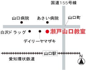 瀬戸山口校-地図