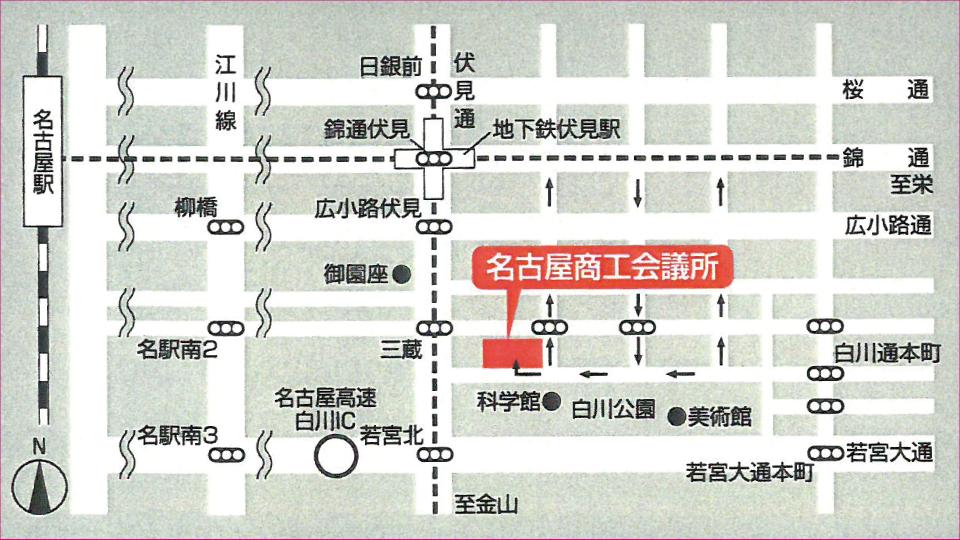 名古屋商工会議所地図